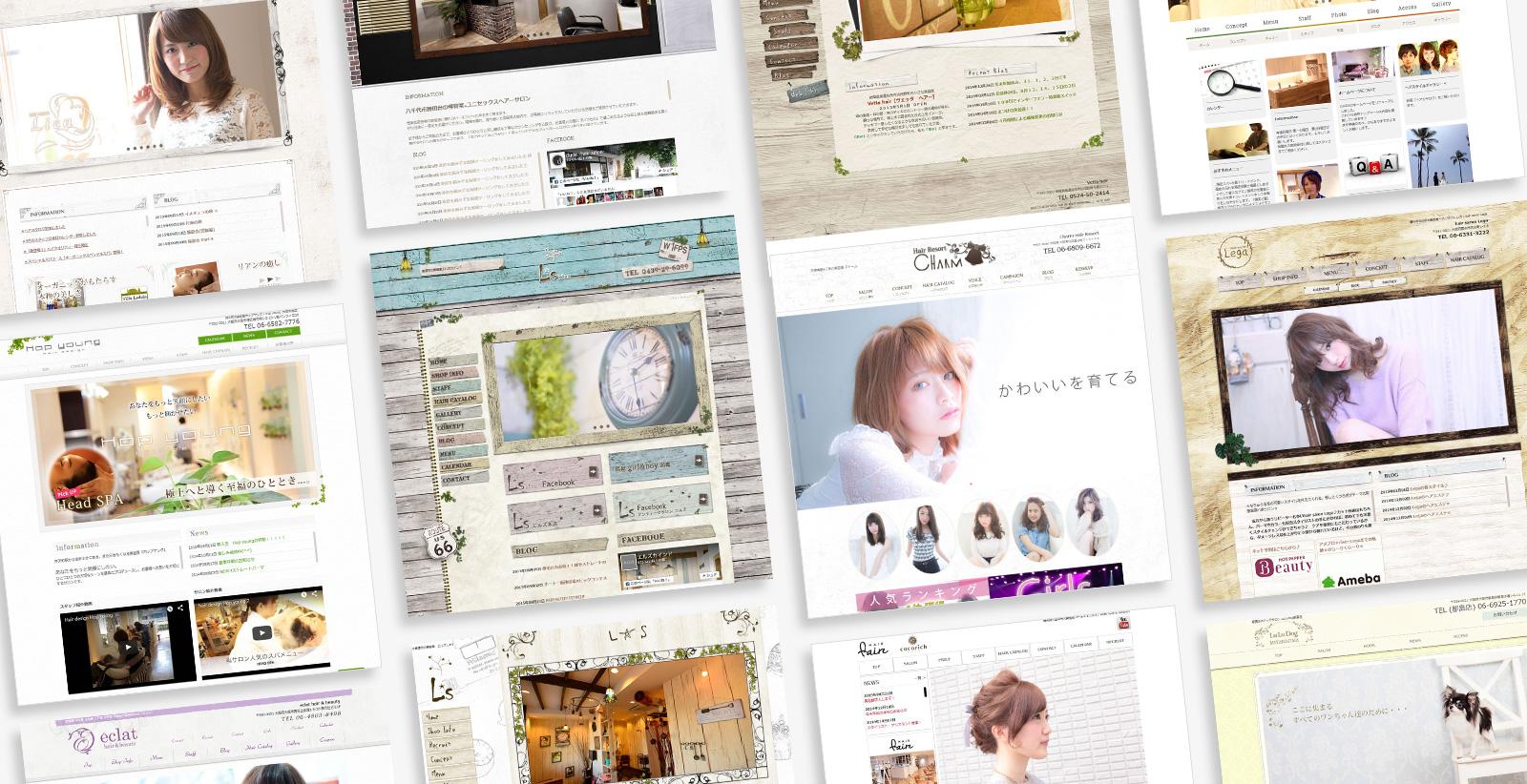 design/works