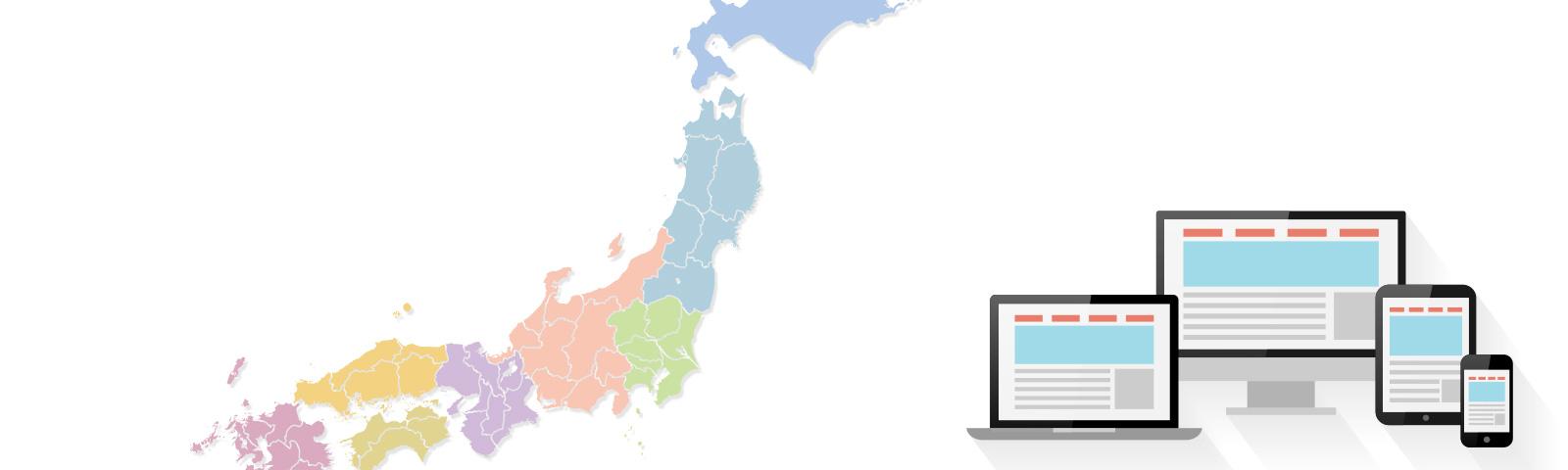 全国の美容室のホームページ制作に対応